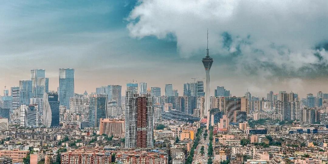 政策学习 | 中共四川省委十一届七次全会《决定》全文来了 !