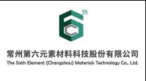 常州第六元素材料科技股份有限公司