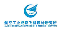 中航工业成都飞机设计研究院